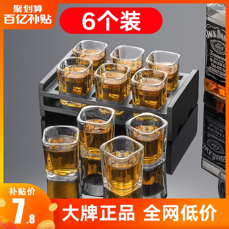 白酒杯家用套装玻璃杯小洋酒杯具杯子小号分酒器2两子弹杯一口杯 65ml 6个装