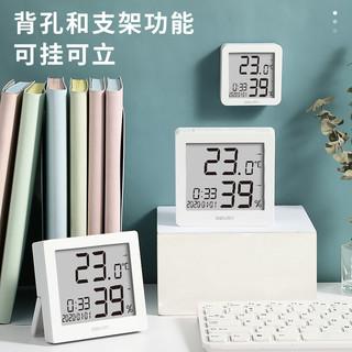 得力电子温湿度计家用卧室婴儿房高精度室温计智能小巧挂式温度表 小巧温湿度计(畅销款)8845