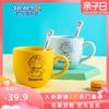 哆啦A梦马克杯水杯景德镇陶瓷牛奶咖啡茶杯子卡通情侣对杯女礼物