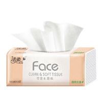 C&S 洁柔 粉Face系列 抽纸 3层100抽7包 (195*133mm)