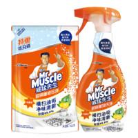 Mr Muscle 威猛先生 厨房油污清洁剂 455g+420g