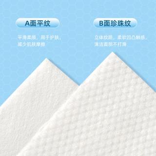 植护棉柔巾一次性擦脸婴儿干湿两用抽取式洁面洗脸巾女30片便携装