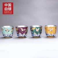 中国白银集团有限公司 延颈鹤望纯银品茗茶杯