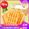 Be&Cheery 百草味 华夫饼1kg整箱营养早餐蛋糕食品点心办公室甜点