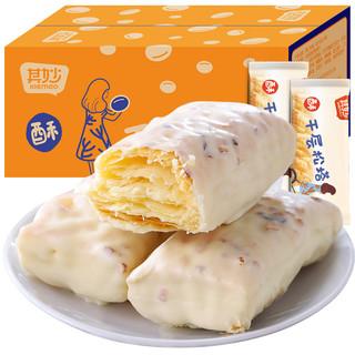 其妙 松塔千层酥饼干 原味 240g