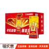 维生素功能饮料250ml*24盒整箱加班运动疲劳能量饮品