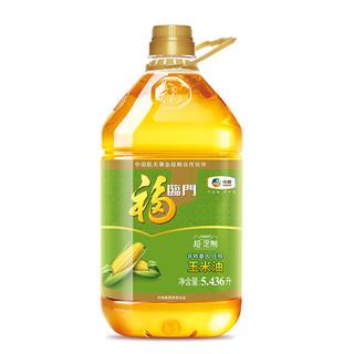 超定制 福临门非转基因压榨玉米油5.436L/桶  健康食用油10斤装