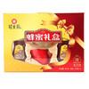 上海特产冠生园蜂蜜礼盒装480gx2瓶装 送父母礼物 节日礼品 包邮