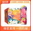 兰雀萨果奇纯鲜100%纯果汁1L*12盒苹果汁家庭装