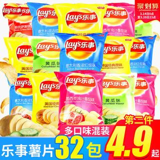 Lay's 乐事 薯片大礼包 8包