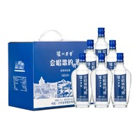 泸州老窖 52度会唱歌的小酒150mL*6瓶手提礼盒装  浓香型小瓶白酒