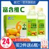 名仁六个柠檬整箱 375ml*24瓶6个柠檬维生素C饮料整箱批发