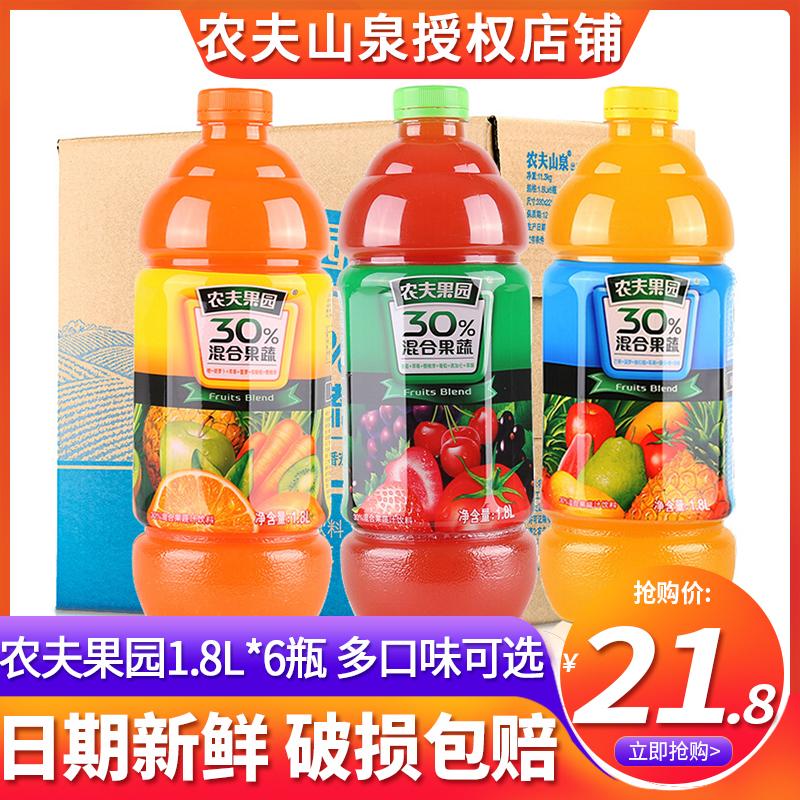 农夫果园混合果蔬30%胡橙味1.8L*6瓶菠萝芒果番茄草莓家庭分享装 菠芒味1.8L*2瓶