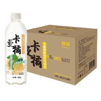 秋林 苏打气泡水 卡曼橘味 450ml*12瓶