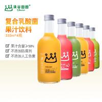 清谷田園復合乳酸菌果汁飲料330ml 4瓶裝 多種口味可選 獼猴桃味