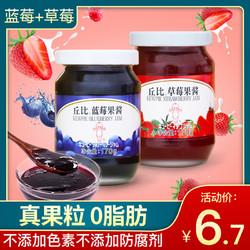 KEWPIE 丘比 丘比蓝莓酱果酱草莓酱商用涂抹夹面包苹果酱奶茶店专用低脂0脂肪