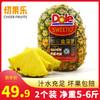 Dole都乐菲律宾凤梨新鲜当应季水果5-6斤整箱包邮无眼手撕金菠萝