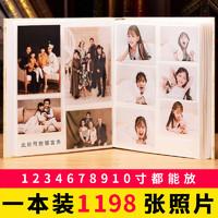 5678寸混合過塑可放相冊影集相冊本紀念冊插頁式1198張大容量家庭   幸福一家人 可放【5-6-7-8-10寸】1098張