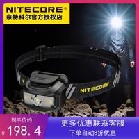 NITECORE奈特科尔NU35头灯锂电池超强轻量手电筒轻巧三光源头戴式