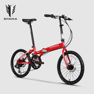 OYAMA欧亚马折叠自行车20寸12速铝合金折叠车架男女款天际M500D