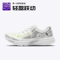 bmai 必迈 Mile10K Lite 律动 XRMF001 男女款跑鞋