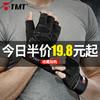 健身护手套男单杠女士器械带护腕训练防滑半指运动引体向上防起茧 21年新升级腕带款+仿生防滑款