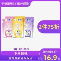 日本LION狮王趣净泡沫抑菌洗手液紫花补充装 200ml*1袋儿童消毒