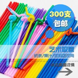 300支一次性孕妇彩色透明艺术可弯塑料黑色造型吸管71035双童包邮