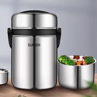 SUPOR 苏泊尔 KF15A1 保温饭盒 1.5L