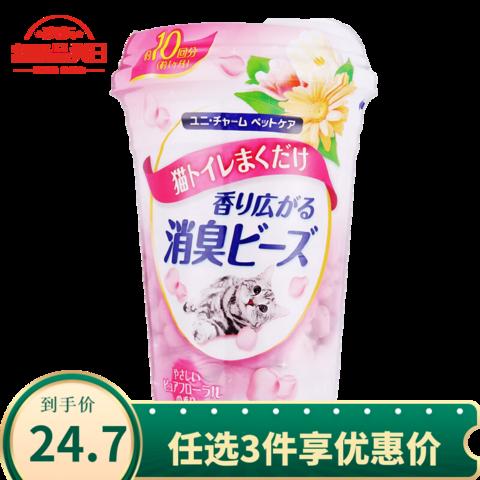 佳乐滋 猫砂消臭珠 宠物猫沙盆/猫咪厕所除臭珠日本进口 淡雅花卉香