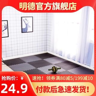 Meitoku 明德 特价拼接泡沫地垫树叶纹卧室拼接泡沫垫儿童爬行垫家用榻榻米垫子
