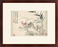 雅昌 恽寿平《竹石秋罗图》59×48cm 装饰画 宣纸