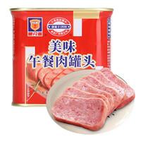 有券的上:MALING   梅林 午餐肉罐头   340g