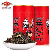 京华浓香型茉莉花茶绿茶500g