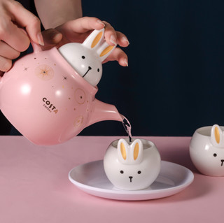 COSTA 咖世家 星空玉兔茶壶组 茶具套装 3件套 粉色