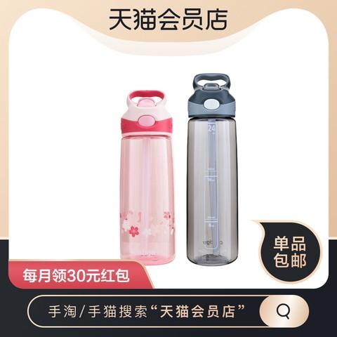 康迪克Contigo塑料吸管杯成人孕妇水壶健身便携运动水杯夏天女