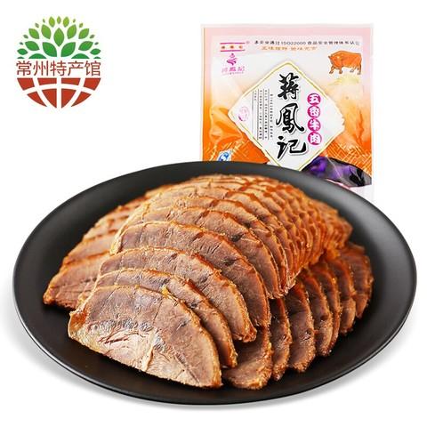 蒋凤记  酱牛肉 200g*4袋