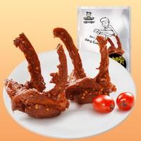 卤鸭锁骨200g/鸭脖215g麻辣休闲零食肉干肉脯