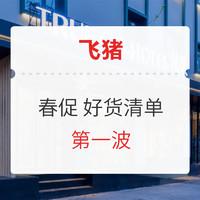 太湖边!端午不加价!苏州太湖智选假日酒店 标准大/双床房2晚(含早+儿童乐园)