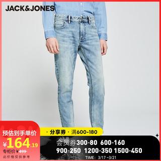 JackJones杰克琼斯outlets秋男弹力修身牛仔复古浅色牛仔九分裤