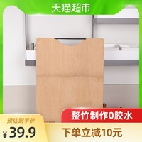 三月三整竹砧板大号防霉家用厨房切菜板擀面粘板刀板实木加厚案板