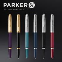 Parker 派克 51 钢笔  午夜蓝笔杆镀铬饰边 细笔尖