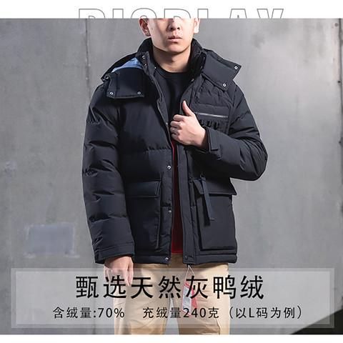 李宁羽绒服男装中长款加绒保暖防风工装服运动外套