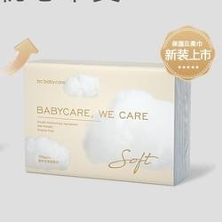 babycare 婴儿保湿云柔巾 108抽*18包