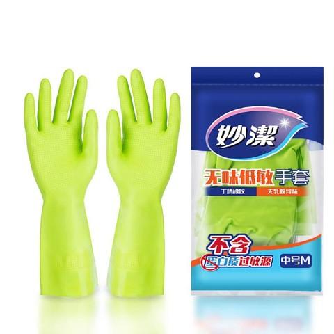 妙洁清洁橡胶手套 丁腈无味低敏厚皮实耐用防滑家务厨房洗碗 中号