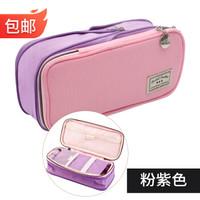 KOKUYO 国誉 PCC12 淡彩曲奇系列 扩展双拉链文具袋