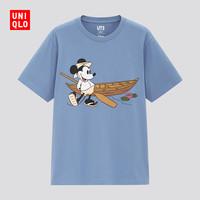 UNIQLO 优衣库 438085 中性款T恤