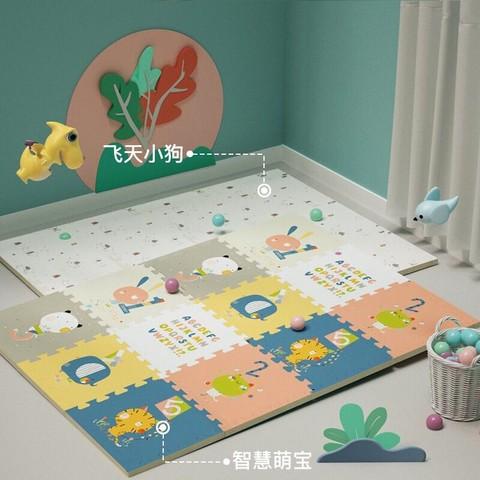 京东PLUS会员:mloong 曼龙 xpe婴儿爬行垫 2片装(智慧萌宝+飞天小狗)
