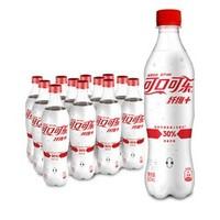 88VIP:Coca-Cola 可口可乐 纤维+ 碳酸饮料  500*12瓶