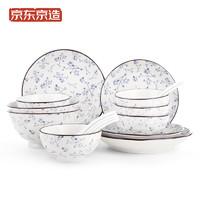 J.ZAO 京东京造 JZ-YSY-01 远山樱系列 陶瓷餐具套装 18头